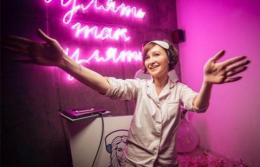 Pajama Party: Balcony & Bad Mama Tuse