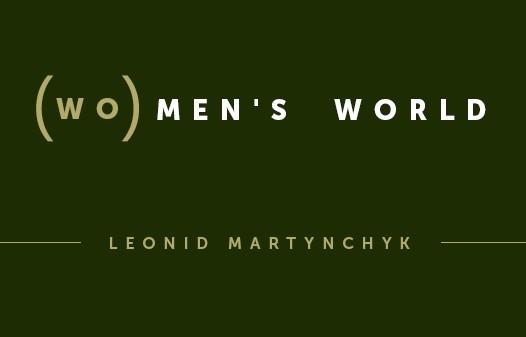 (WO)MEN'S WORLD: Leonid Martynchyk