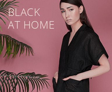 Black At Home
